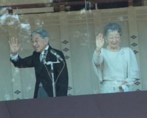 天皇陛下と皇后陛下